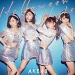 AKB48 君だけが秋めいていた