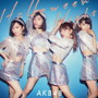AKB48/ハロウィン・ナイト(初回限定盤)(Type B)(DVD付)