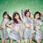 AKB48 水の中の伝導率
