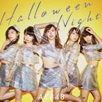 AKB48 ヤンキーマシンガン