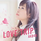 AKB48 光と影の日々