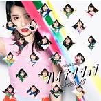 AKB48 ハイテンション