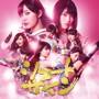 AKB48/シュートサイン(Type E)(初回限定盤)(DVD付)