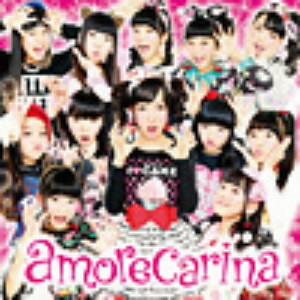 amorecarina Feat.Chu-Z KAEDE/モンスター・ハイ