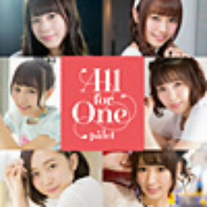 palet/All for One(Type-B)