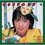 コロムビア・アイドル・アーカイブス~高見知佳ベスト