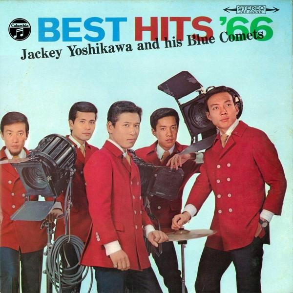 ジャッキー吉川とブルー・コメッツ/ベスト・ヒット'66