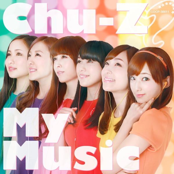 Chu-Z/chu-Z My Music(Type-B)