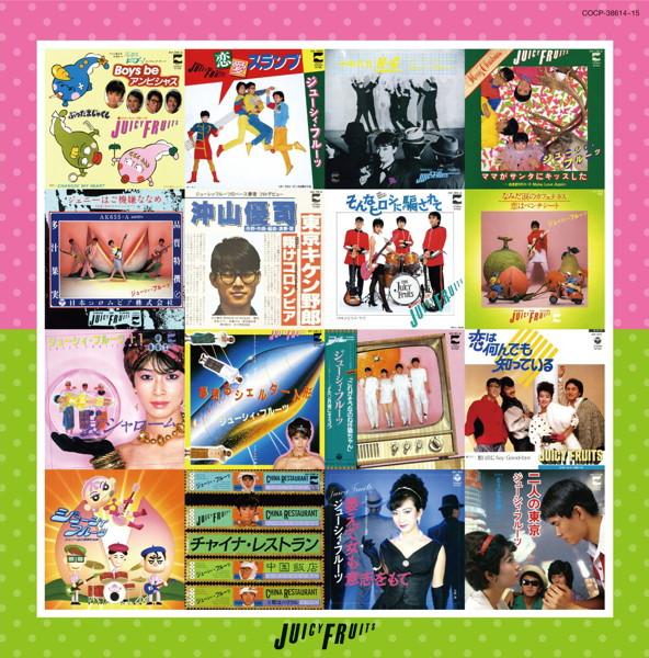 ジューシィ・フルーツ/シングル・コレクション+5