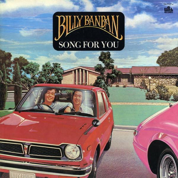 ビリー・バンバン/SONG FOR YOU