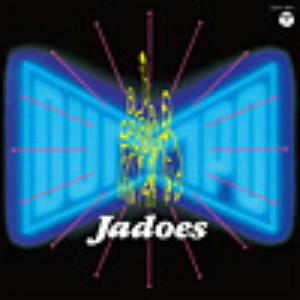 JADOES/DUMPO