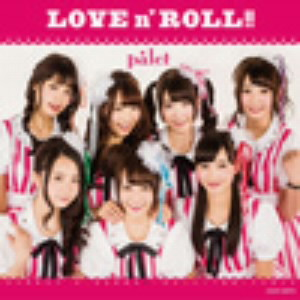 palet/LOVE n'ROLL!!(Type-B)