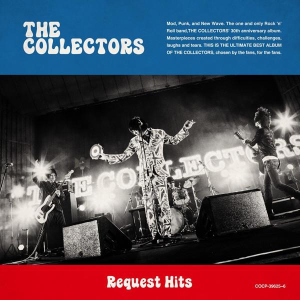 コレクターズ/Request Hits