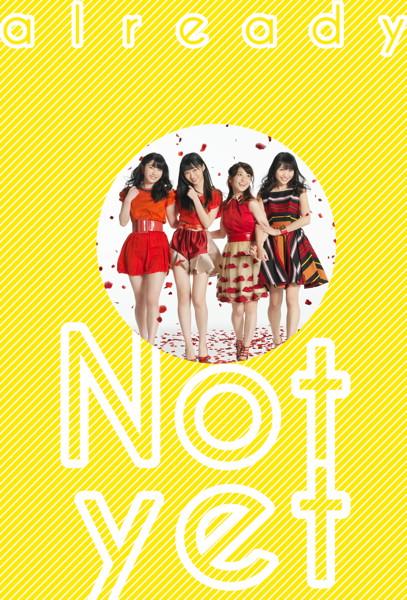 Not yet/already(初回生産限定 Type-D)