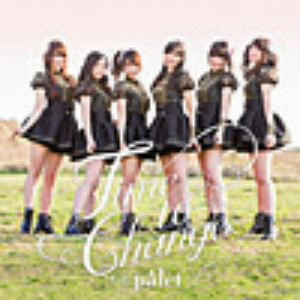 palet/Time to Change(Type-A)(DVD付)