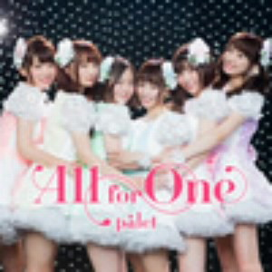 palet/All for One(Type-A)(DVD付)