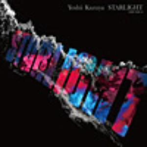吉井和哉/STARLIGHT (初回限定盤)(DVD付)