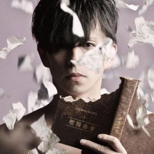LACCO TOWER/非幸福論(初回限定盤)(DVD付)