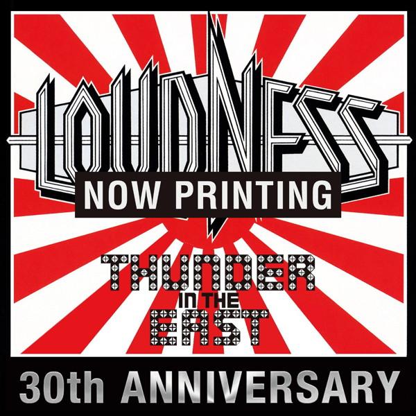 ラウドネス/THUNDER IN THE EAST(初回生産限定 リミテッド・エディション)(2DVD付)