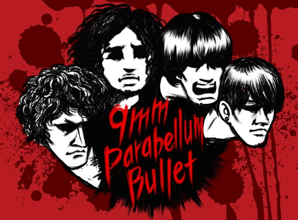 9mm Parabellum Bullet/BABEL(初回限定盤 Special Edition)(DVD付)