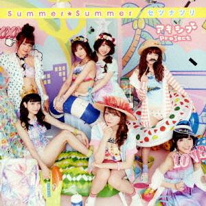 アキシブProject/Summer Summer(Type-A)