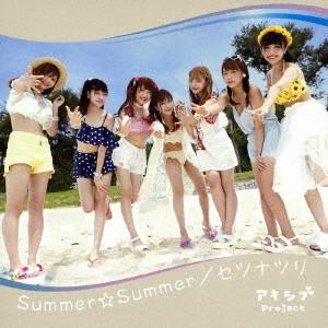 アキシブProject/Summer Summer(Type-D)