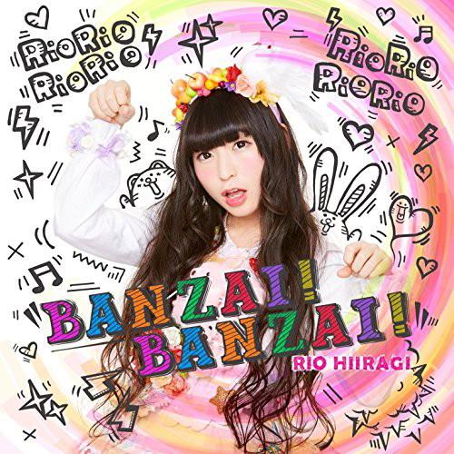 柊木りお/BANZAI!BANZAI!(初回限定盤A)(DVD付)