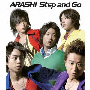 嵐/Step and Go