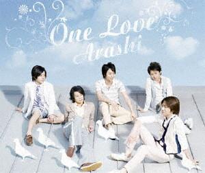 嵐/One Love