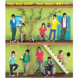 Hey!Say!JUMP/Your Seed