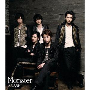 嵐/Monster