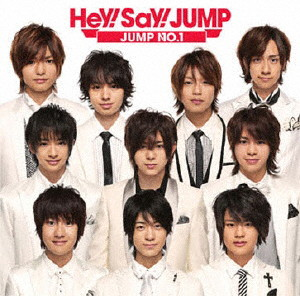Hey!Say!JUMP/JUMP NO.1