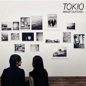 TOKIO/見上げた流星
