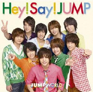 Hey!Say!JUMP/JUMP WORLD