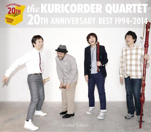 栗コーダーカルテット/20周年ベスト(初回限定盤)(DVD付)