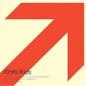 Kinki Kids/永遠に