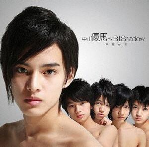 中山優馬 w/B.I.Shadow/NYC boys/悪魔な恋/NYC