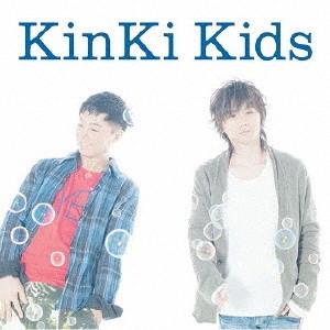 KinKi Kids/スワンソング
