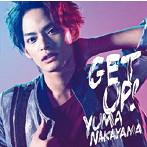 中山優馬 Get_Up!