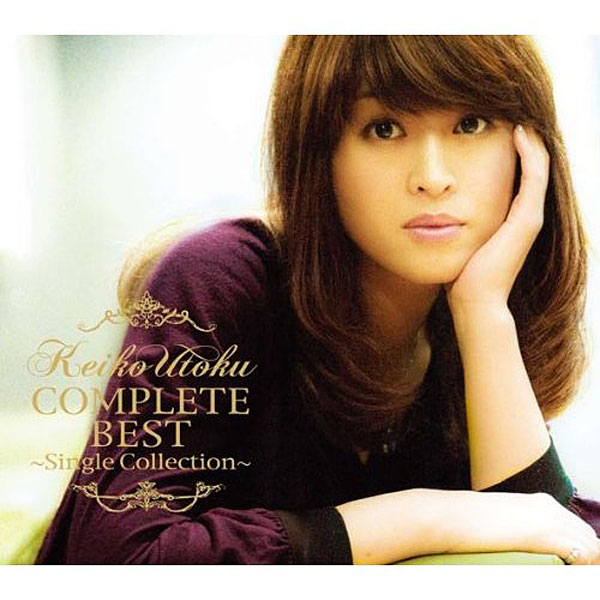 宇徳敬子/宇徳敬子 COMPLETE BEST〜Single Collection〜(DVD付)