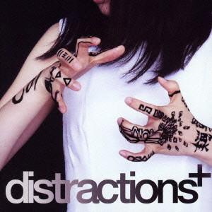 ゆれる/distractions+