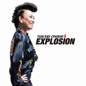 大西ユカリ/EXPLOSION(通常盤)
