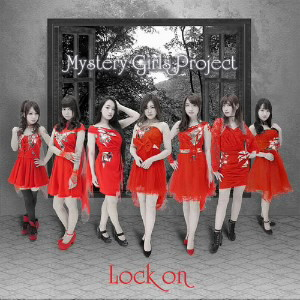 Mystery Girls Project/Lock on