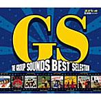 【クリックでお店のこの商品のページへ】ザ・GSベストセレクション 青盤