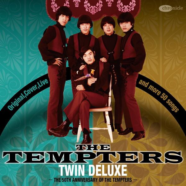 テンプターズ/ザ・テンプターズ・ツイン・デラックス-THE BEGINNING 50TH OF THE TEMPTERS-