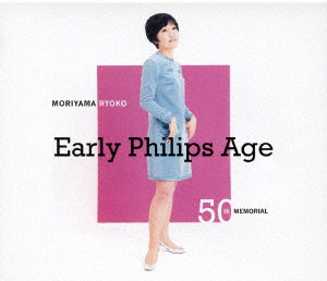 森山良子/-50th Memorial- 森山良子 Early Philips Age