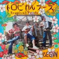 BEGIN/トロピカルフーズ