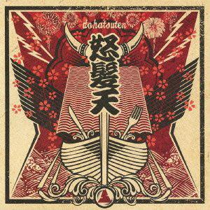 怒髪天/ドリーム・バイキングス(初回限定盤)(DVD付)