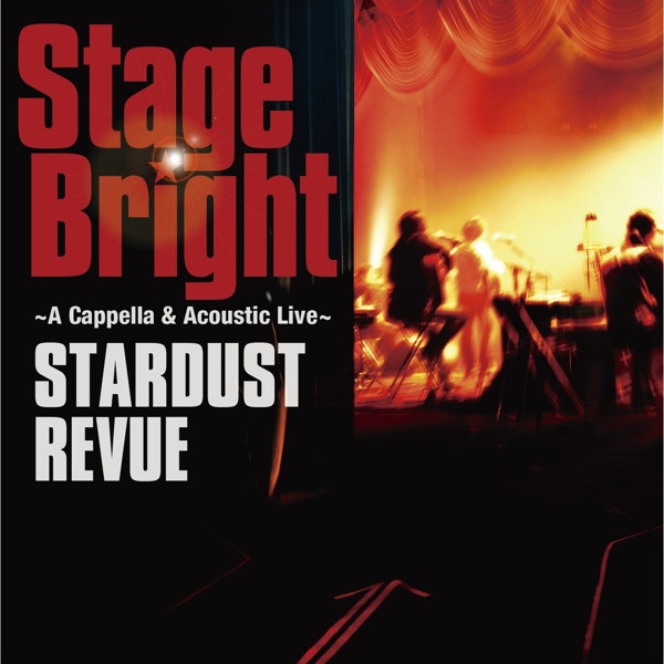 スターダスト・レビュー/Stage Bright(初回限定盤)(DVD付)