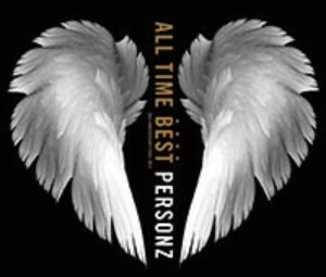 PERSONZ/ALL TIME BEST(DVD付)